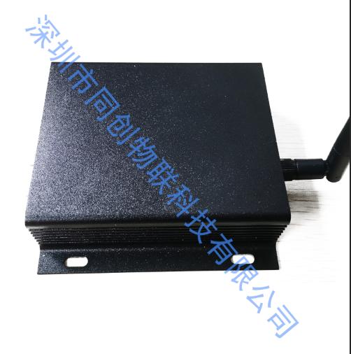 RFID分体式读写器